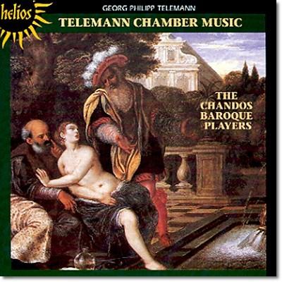 텔레만 : 실내악곡