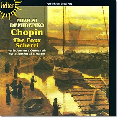 쇼팽 : 4개의 스케르쪼, 변주곡