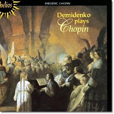 쇼팽 : 폴로네이즈, 알레그로, 볼레로, 자장가, 타란텔라