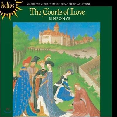 Stevie Wishart 사랑의 궁전 - 아퀴타인의 엘레노어 시대의 음악 (The Courts of Love)