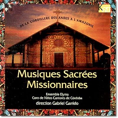종교 음악 : 미씨오나이레스