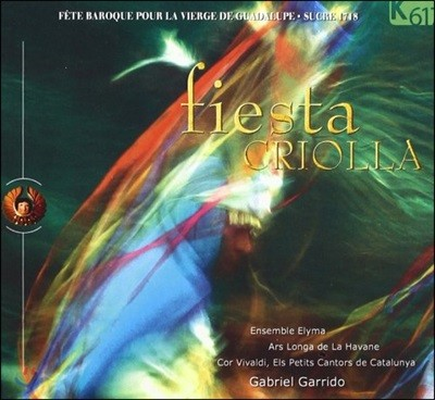 Fiesta Criolla 크리올라 축연 (Une fete pour la vierge de guadalupe)