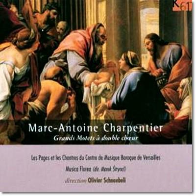 Musica Florea 샤르팡티에 : 대 모테트 이중 합창 (Charpentier : Grands Motets A Double Choeur)