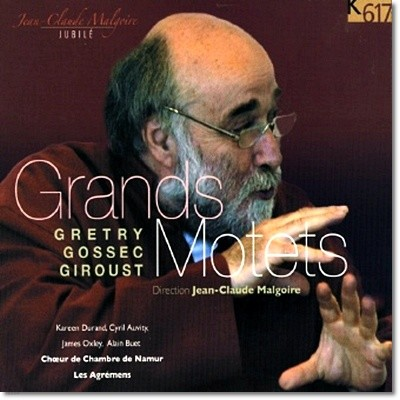 Jean-Claude Malgoire 루이 16세를 위한 그랜드 모테트(Grands Motets)