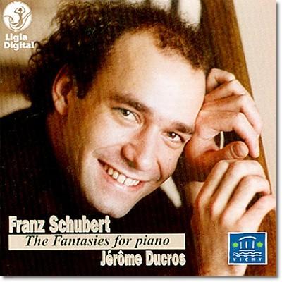 슈베르트 : 피아노를 위한 환상곡