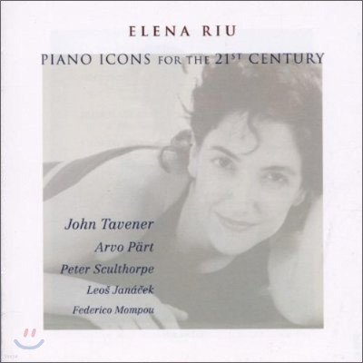 Elena Riu 21세기를 위한 피아노 아이콘스 (Piano Icons For The 21st Century