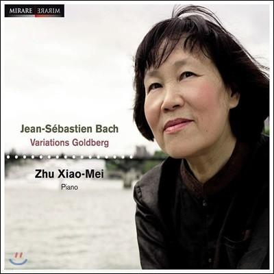 Zhu Xiao-mei 바흐: 골드베르그 변주곡 - 주 샤오 메이 (Bach: Goldberg Variations, BWV988)