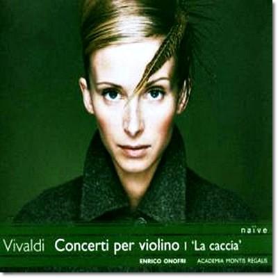 비발디 : 바이올린 협주곡 1집 `라 카치아`