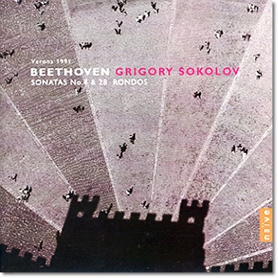 Grigory Sokolov 베토벤: 피아노 소나타 4, 28번, 론도 (Beethoven: Piano Sonatas No.4, 28, Rondos)