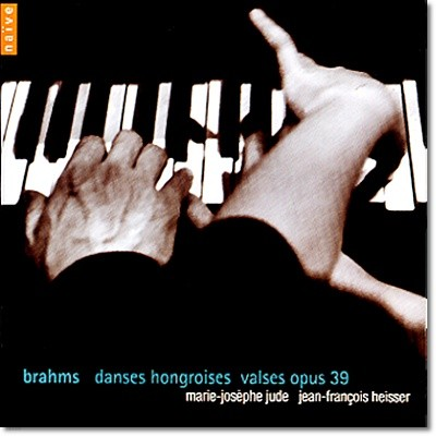 브람스 : 헝가리 무곡 전곡집, 왈츠 OP.39