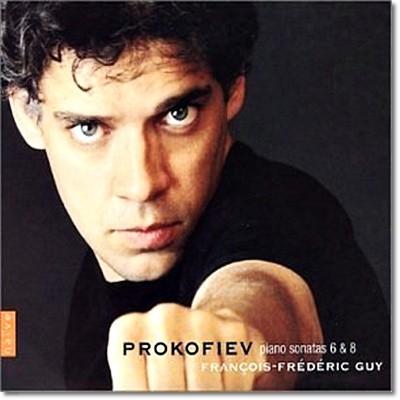 프로코피에프 : 피아노 소나타 6, 8번 - 프레데릭 귀