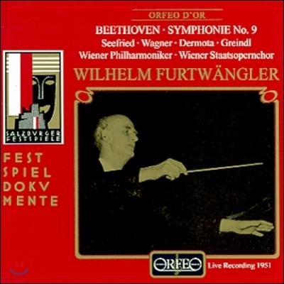 Wilhelm Furtwangler 베토벤 : 교향곡 9번 `합창` (Beethoven: Symphony No. 9 in D minor, Op. 125 'Choral') 빌헬름 푸르트뱅글러