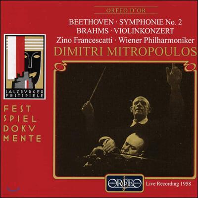 Zino Francescatti 베토벤: 교향곡 2번 / 브람스: 바이올린 협주곡 Op.77