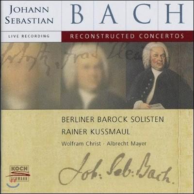 Albrecht Mayer / Berliner Barock Solisten 바흐: 리컨스트러트 협주곡 (Bach: Reconstructed Concertos)