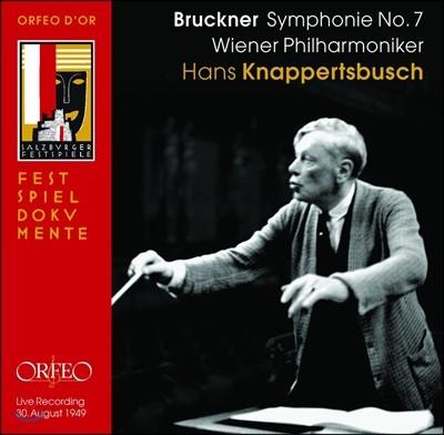 Hans Knappertsbusch 브루크너: 교향곡 7번