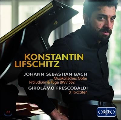 Konstantin Lifschitz  바흐 / 지롤라모 프레스코발디: 피아노 작품집 (Bach / Girolamo Frescobaldi: Piano Works)