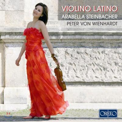 라틴 바이올린 : 아르벨라 스타인바허 연주