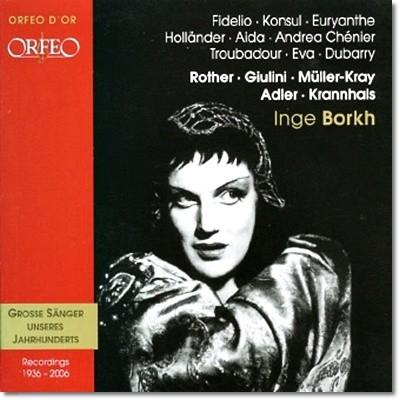 잉게 보르크 : 오페라 명 장면 (1936-2006년 라이브 레코딩)