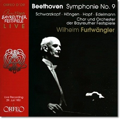 Wilhelm Furtwangler 베토벤: 교향곡 9번 합창 - 빌헬름 푸르트뱅글러 (Beethoven: Symphony No. 9 in D minor, Op. 125 'Choral')