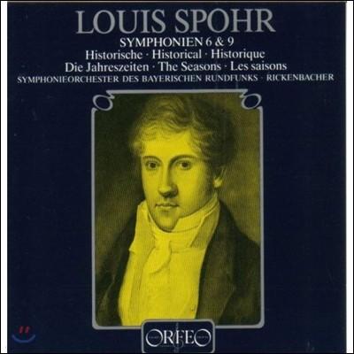 Karl Anton Rickenbacher 슈포어: 교향곡 6번 '역사적', 9번 '사계' (Louis Spohr: Symphonies 'Historical', 'The Seasons') [LP]