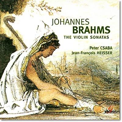 브람스 : 바이올린 소나타 1~3