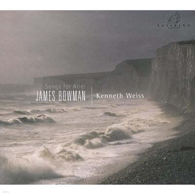 제임스 보우먼 : 아리엘을 위한 노래