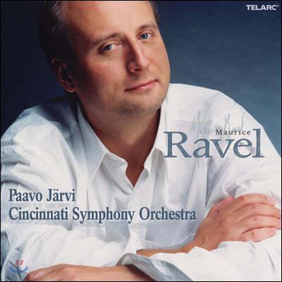 Paavo Jarvi 라벨: 다프니스와 클로에 모음곡 2번 (Ravel: Suite from Daphnis et chloe)