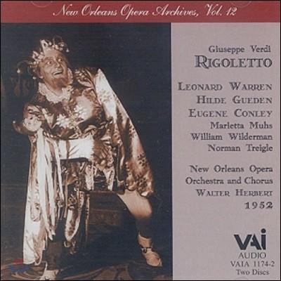 Conley Eugene 베르디: 리골레토 (Verdi: Rigoletto)
