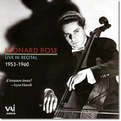 레너드 로즈 : 라이브 인 리사이틀 (1953~1960)