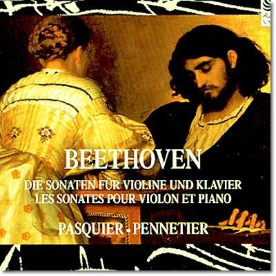베토벤 : 바이올린과 피아노를 위한 소나타 - 페넨티에르