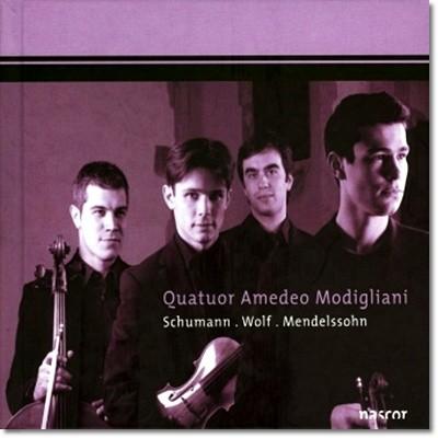 아메데오 모디글리아니 4중주단 : 슈만, 볼프, 멘델스존