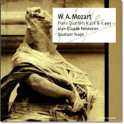 모차르트 : 피아노 사중주 K.478 & K.493