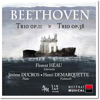 베토벤 : 트리오 OP.11, 38