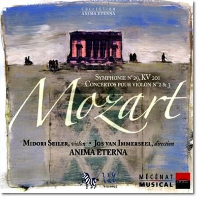 모차르트 : 교향곡 29번, 바이올린 협주곡 2 & 3번