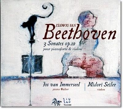 베토벤 : 3개의 바이올린 소나타 OP.12 NOS.1, 2, 3