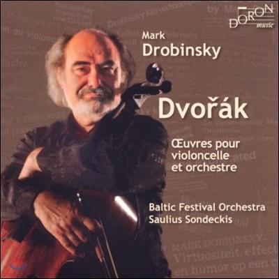 Mark Drobinsky 드보르작: 첼로 협주곡, 론도, 폴로네즈 (Dvorak: Cello Concerto Op.104, Rondo Op.94, Klid Op.68, Polonaise) 마크 드로빈스키, 발틱 축제 관현악단
