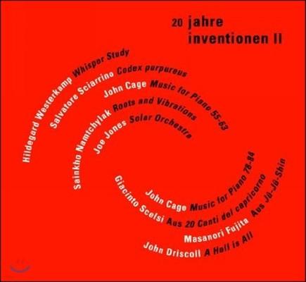 Arditti Quartet 베를린 인벤션 현대음악제 2집 - 베스테르캄프 / 시아리노 / 존 케이지 / 마사노리 후지타 (20 Years Inventionen II - Westerkamp / Masanori Fujita / John Cage / Sciarrino) 아르디티 사중주단