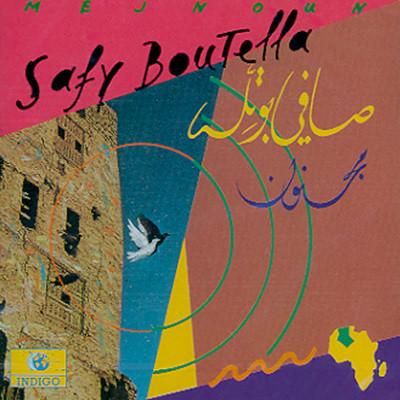 Algerie: Safy Boutella - Mejnoun 북 아프리카의 알제리 음악