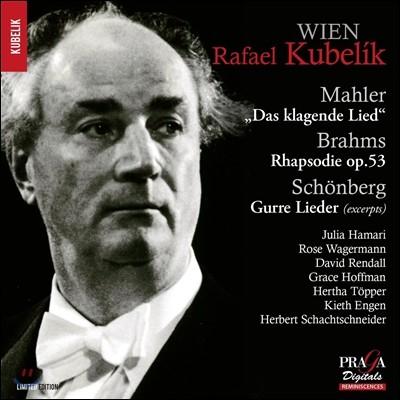 라파엘 쿠벨릭을 추모하며 - 말러: 탄식의 노래 / 브람스: 알토 랩소디 / 쇤베르크: 구레의 노래 (Wien Rafael Kubelik - Mahler: Das Klagende Lied / Brahms: Rhapsodie / Schoenberg: Gurre Lieder)