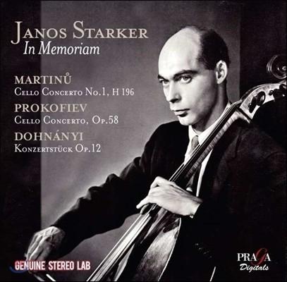 Janos Starker 야노스 슈타커를 추모하며 - 마르티누 / 프로코피예프: 첼로 협주곡 (Martinu & Prokofiev: Cello Concertos / Dohnanyi: Konzertstuck)