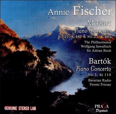 Annie Fischer 모차르트: 피아노 협주곡 21번, 23번 / 바르톡: 피아노 협주곡 3번 - 애니 피셔, 아드리안 볼트, 페렌츠 프리차이 (Mozart: Piano Concerto K.467 & 482 / Bartok: Piano Concerto Sz119)