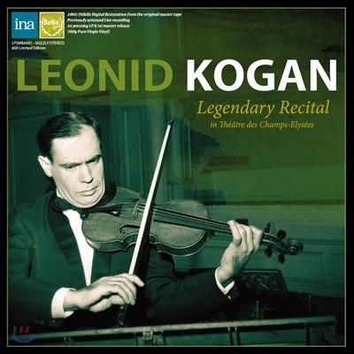 Leonid Kogan 레오니드 코간 라스트 리사이틀 - 1982년 파리 샹젤리제 극장 실황 (Legendary Recital) [2 LP]