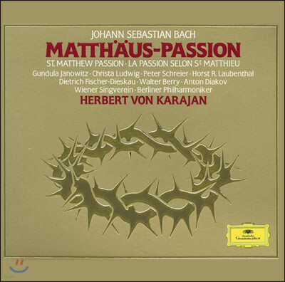 Herbert Von Karajan 바흐: 마태 수난곡 (Bach: St Matthew Passion, BWV244)
