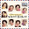 디어 마이 프렌즈 (tvN 금토 드라마) OST