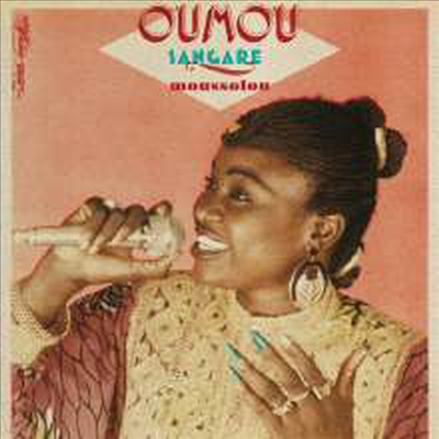 Oumou Sangare - Moussolou (Remastered)(180G)(LP)