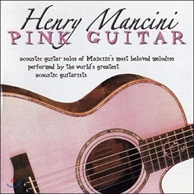어쿠스틱 기타로 연주한 헨리 맨시니의 영화음악 (Pink guitar)