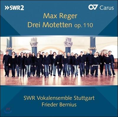 Frieder Bernius 레거: 모테트, 코랄 칸타타 '오 피와 상처로 얼룩진 머리' (Reger: 3 Motets Op.110 for 7-8 part mixed choir)