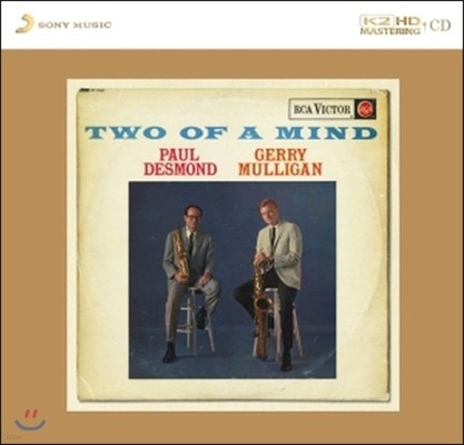 Paul Desmond And Gerry Mulligan (폴 데스몬드 & 게리 멀리건) - Two Of A Mind [K2HD]