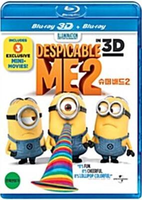 슈퍼배드 2 (3D+2D 일반판) : 블루레이