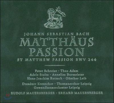 Rudolf Mauersberger 바흐: 마태 수난곡 (Bach: St Matthew Passion, BWV244)